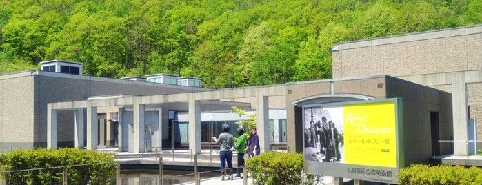 札幌芸術の森美術館 is one of i☮b •さんの保存済みスポット.