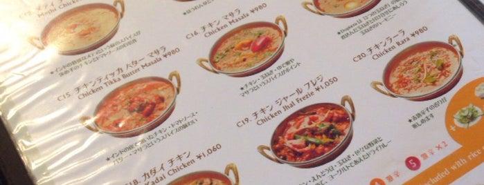 CHANDER 丸太町店 is one of Locais curtidos por y.hori.