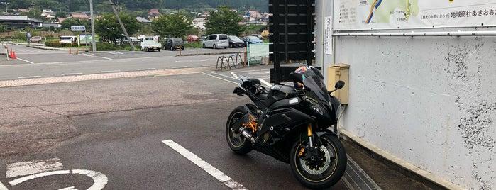 道の駅 来夢とごうち is one of 道の駅.