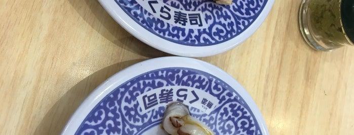 くら寿司 大垣インター店 is one of Orte, die Masahiro gefallen.