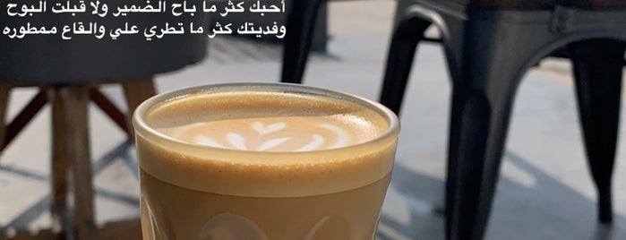Brew Cafe is one of Dubai's must places.