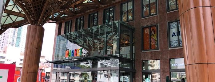 The Market Bangkok is one of Jessica 님이 좋아한 장소.