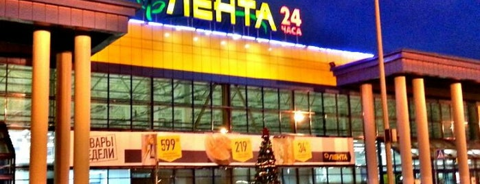 Lenta is one of Markets.