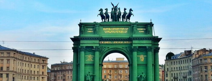 Narva Triumphal Arch is one of Lieux qui ont plu à Stanislav.