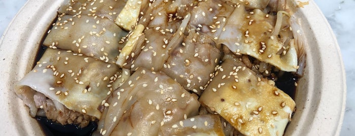 Joe's Steam Rice Roll is one of To-Do: NYC.