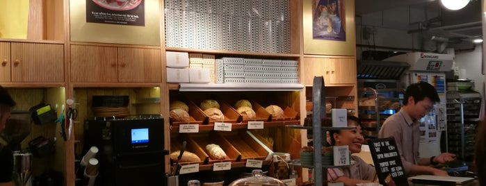 Tiong Bahru Bakery is one of Locais curtidos por Suan Pin.