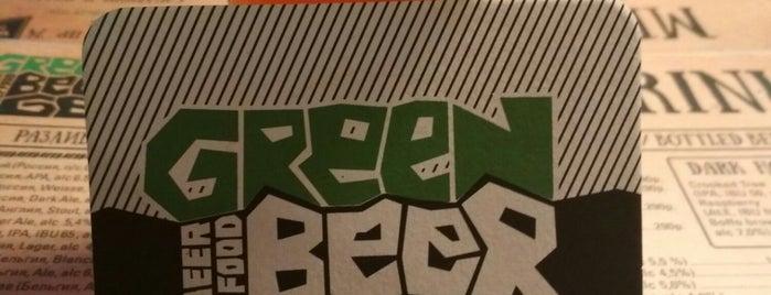 Greenbeerger is one of Бургеры в Питере.
