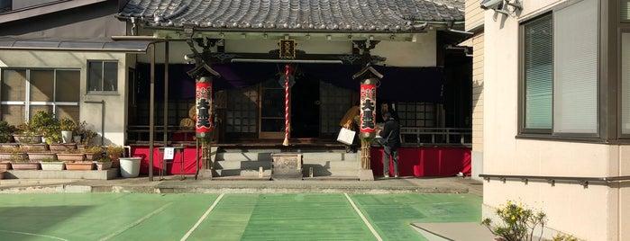 傳通院 鐘楼 is one of Posti che sono piaciuti a Nonono.
