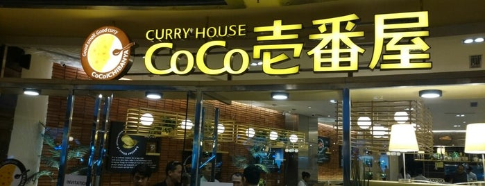 CoCo ICHIBANYA Curry House is one of Delish!.