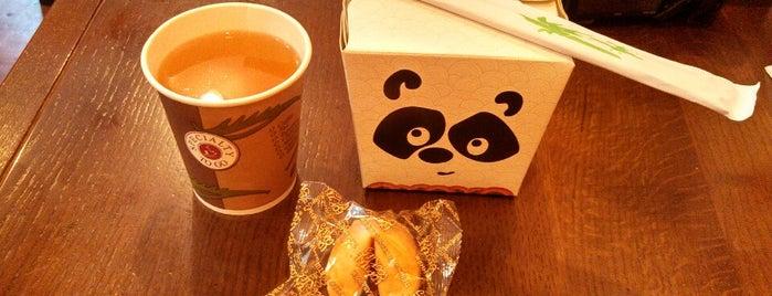 Panda Wokibox is one of джем урукさんの保存済みスポット.