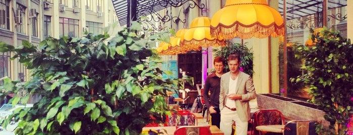 Прожектор is one of Moscow - Restaurants / Cafes.