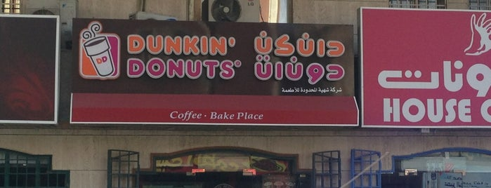 The 15 Best Places For Donuts In Jeddah