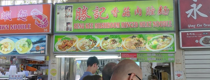 Seng Kee Mushroom Minced Meat Noodle is one of Must-visit makan place.