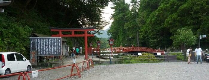 Shinkyo-an is one of 日光/鬼怒川温泉.