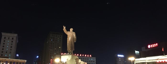 Mao Zedong's Statue is one of Go back to explore: Shenyang.