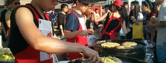 Taste of Asia Street Festival is one of Fun Stuff.