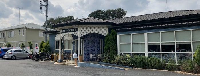 オランダ坂珈琲邸 is one of まあまあスポット.