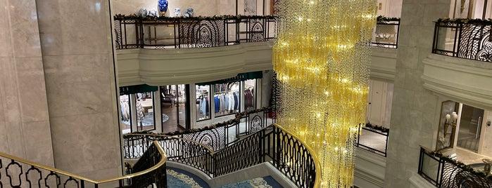 Shangri-La Boutique is one of Orte, die Nilay gefallen.