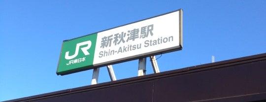 Shin-Akitsu Station is one of JR 미나미간토지방역 (JR 南関東地方の駅).