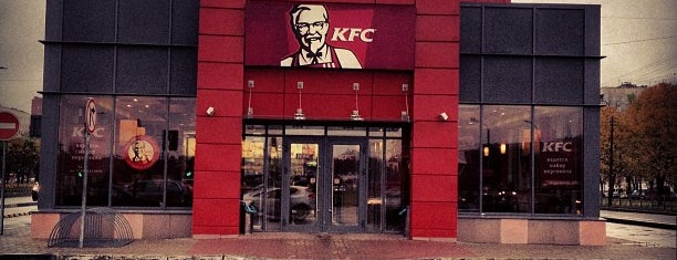 KFC is one of Lugares favoritos de Georgy.
