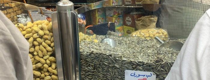 El Orouba Nuts is one of Posti che sono piaciuti a Mohamed.