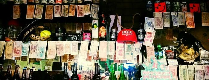 Clever Irish Pub is one of Все пабы Москвы.