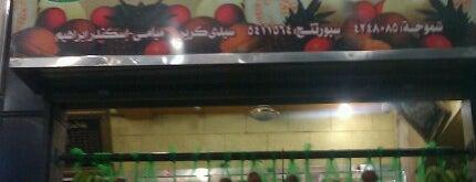 Mecca Juice is one of Posti che sono piaciuti a Khaled.