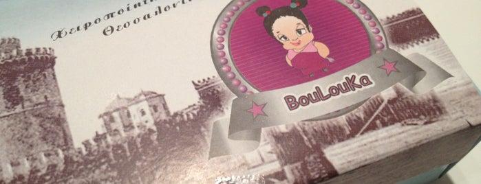 BouLouKa is one of Locais salvos de Konstantina.