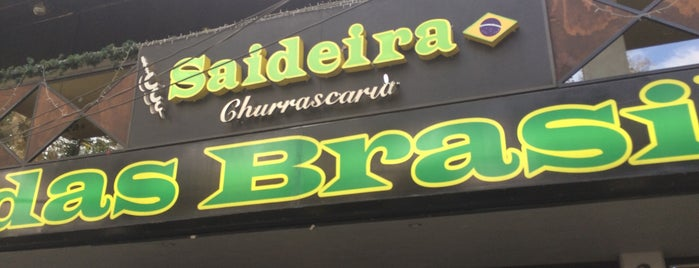 Saideira is one of Posti che sono piaciuti a Brenda.