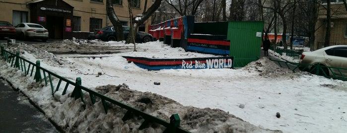 Red-Blue World store is one of Orte, die Филипп gefallen.