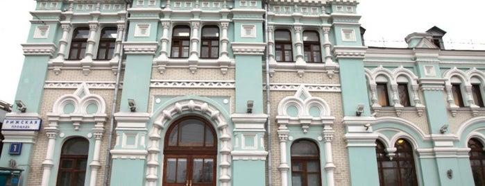 Vauxhall Center is one of це Кiiv, кроха.