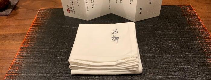 おにく 花柳 is one of Special.