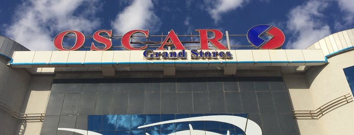 Oscar Grand Stores is one of Cairo.