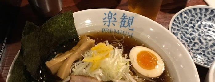 アルス 南青山 is one of リピートしたいラーメン店.