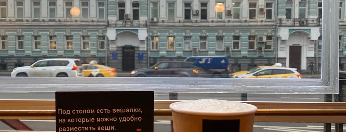 Skuratov is one of coffee in moscow.