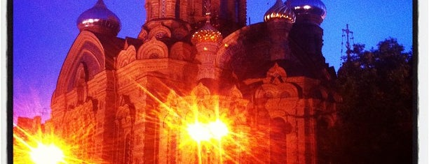 Храм  Пресвятой Богородицы подворья монастыря Оптина пустынь is one of Православный Петербург/Orthodox Church in St. Pete.
