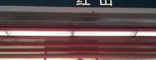 Redhill MRT Station (EW18) is one of Frequents....