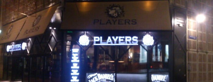Players Cafe is one of Orte, die JulienF gefallen.