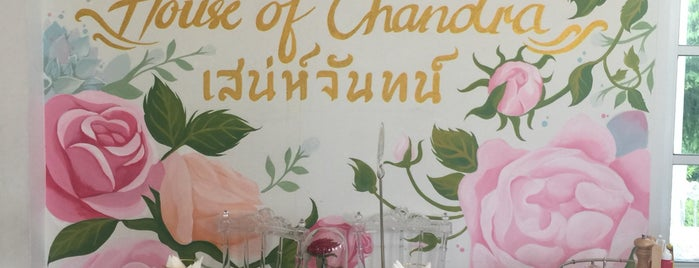 House of Chandra is one of 04 - ตามรอย.