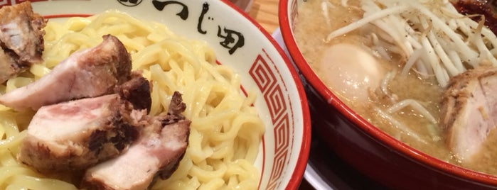 Tsujita Annex is one of LA's 16 Essential Ramen Shops.
