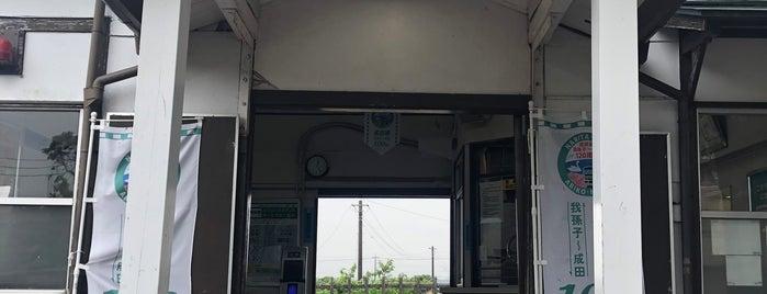 Shimōsa-Manzaki Station is one of JR 키타칸토지방역 (JR 北関東地方の駅).