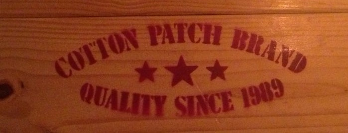 Cotton Patch Cafe is one of Best places in Mckinney, TX.