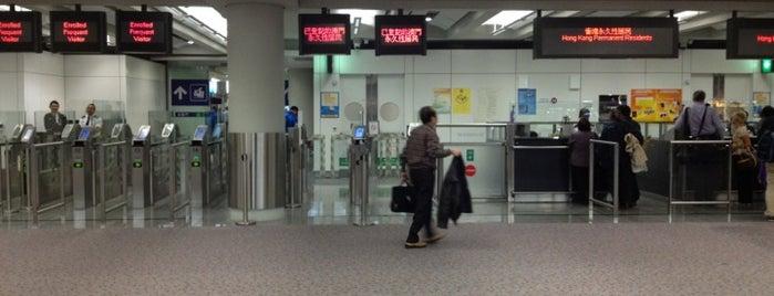 Airport Control Point is one of Lugares guardados de 日光 Nikko.