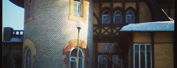 Дача Гаусвальд is one of Galina: сохраненные места.