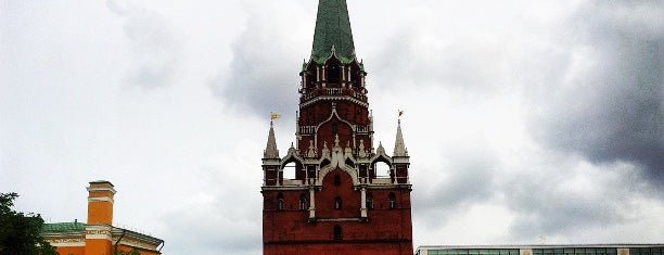 The Kremlin is one of Russia.