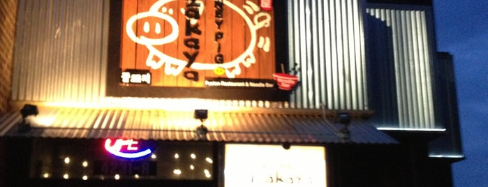 Honey Pig Izakaya is one of Gespeicherte Orte von kimberly.
