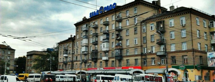 Старомостовая площадь is one of Emil : понравившиеся места.