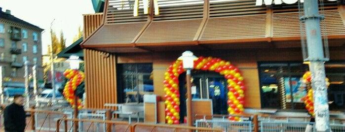 McDonald's is one of Posti salvati di Катерина.
