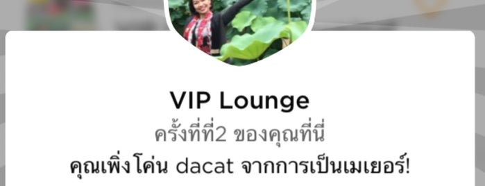 VIP Lounge is one of Lugares favoritos de Ladybug.
