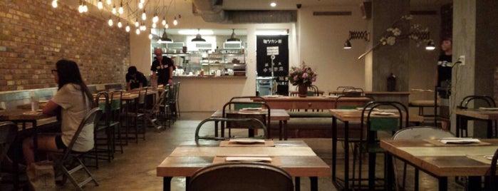 Izakaya MEW is one of Restaurants.